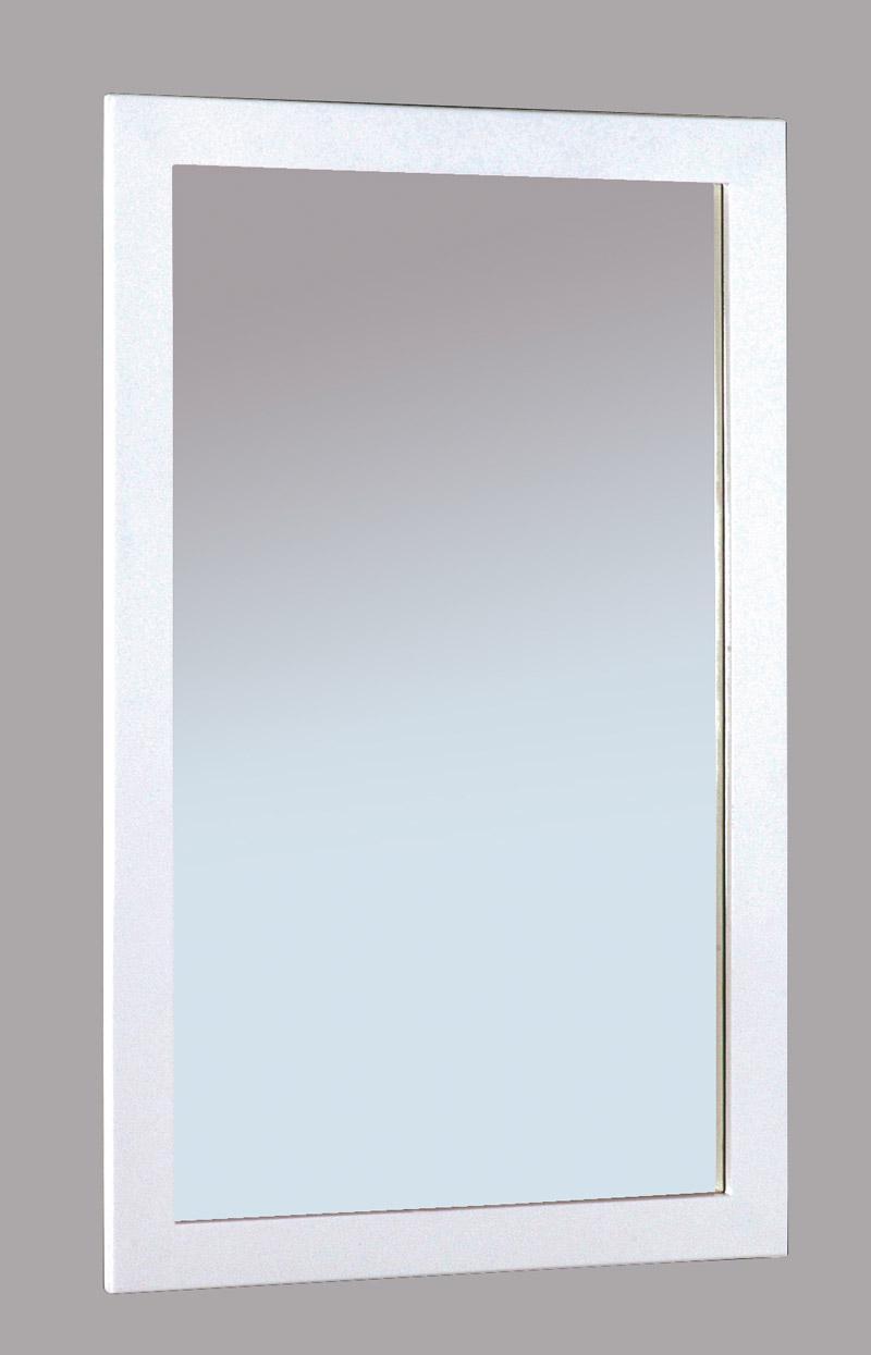 Miroir guide d 39 achat for Laque effet miroir